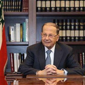الرئيس عون يريد إنجازها بحلول الذكرى الثانية لانتخابه