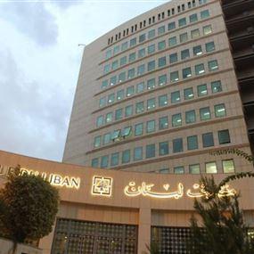 بيان من مصرف لبنان عن الشيكات المرتجعة