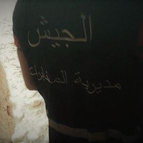 عصابة تهريب الدولار الى سوريا بقبضة الجيش