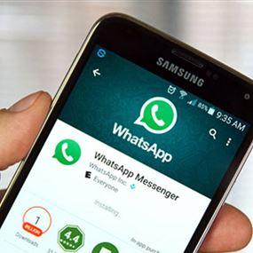 قريبًا... مزايا جديدة في تطبيق واتساب!