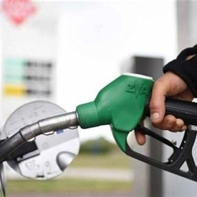 تعليق اضراب محطات الوقود اعتبارا من الليلة