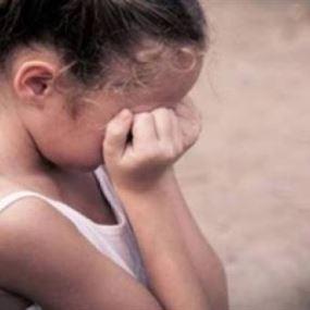 وقائع صادمة.. هكذا استُغلَّت ابنة الـ12 عاماً في اوسخ وكر للدعارة!