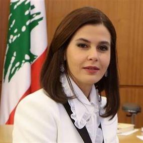 النائب جعجع تعتذر من أبناء زغرتا