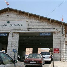 تسمم 7 سوريين عند نقطة المصنع