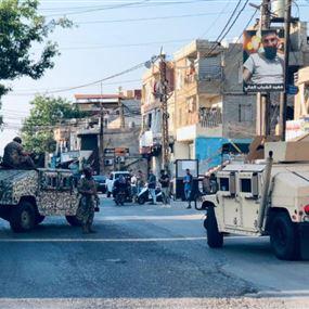 الجيش يقطع طريق الأوزاعي
