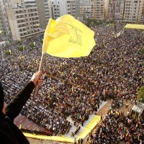 ترقُّب لردّ فعل حزب الله وسلوكه...