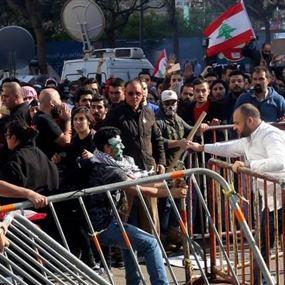 بسبب الظروف التي يمر بها لبنان.. وزارة الداخلية تذكر بقرارها