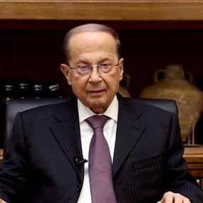عون: استقلاليّة القضاء حقّ وليست منّة من حاكم