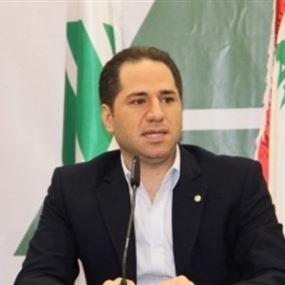 الجميّل: لا يحق لحزب الله جر لبنان الى المكان الذي يريده