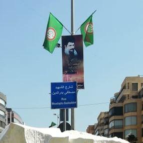 بالفيديو: لافتة بدر الدين أُعيدت
