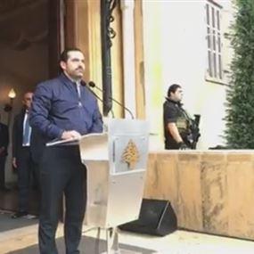 بالفيديو: هذا ما قاله الحريري أمام الوفود في بيت الوسط