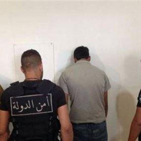 خلية ارهابية استَوْلت على أسلحة للجيش في قبضة امن الدولة