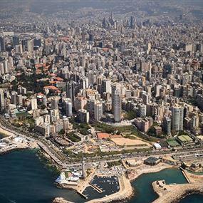 فولكلور لبناني محفوف بأخطار