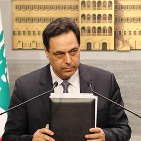 دياب للبنانيين: أدعوكم الى حظر تجول ذاتي