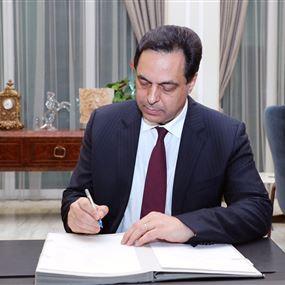 بالأسماء: التشكيلة الحكوميّة الجديدة برئاسة حسان دياب