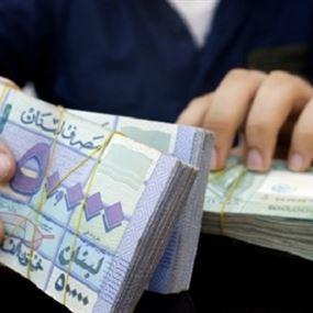 بالتفاصيل.. هذه سقوف السحوبات للمصارف اللبنانية