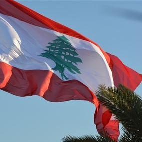 في الحركة بركة.. وقرار كبير بشأن لبنان