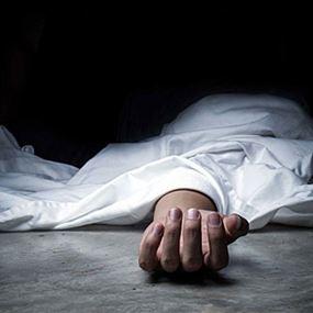 عُثر عليه جثة داخل منزل والده