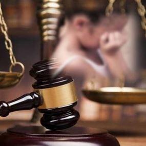 قرار جريء للقاضي مكنّا في قضية الطفلة التي استُغِلّت في شبكة دعارة