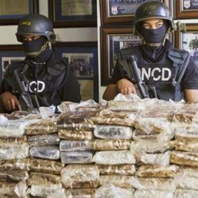 تجار مخدرات ينظمون سحباً على جائزة عبر الإنترنت!