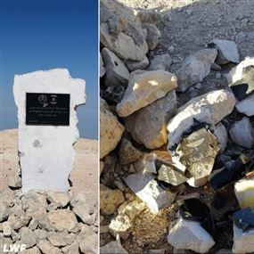بالصورة: تحطيم نصب شهداء الجيش اللبناني في القرنة السوداء!
