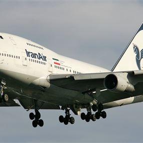 الطائرات الإيرانية ممنوعة من التزوّد بالوقود في مطار بيروت
