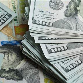 المصارف باعت سندات اليوروبوند وخسرت 50% من قيمتها!