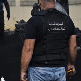 توقيف شخصين بحوزتهما 2 كلغ من الكوكايين في مطار بيروت