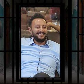 بعد توقيفه.. وليد موسى يدير شبكته من داخل زنزانته في بيروت!