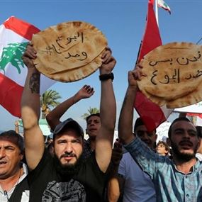 مليون لبناني أمام خطر الجوع في عام 2020