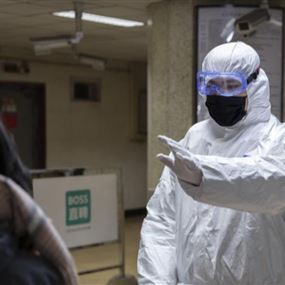 توصيات وزارة الصحة حول دفن ضحايا فيروس كورونا في لبنان