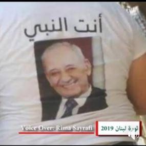كلام فيه كفر.. ريما صيرفي: أين رجال الدين لا يكفّرون الكافرين؟