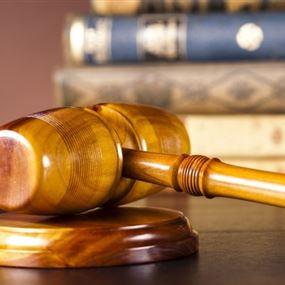 القضاء الأعلى: لحفظ هيبة القضاء وكرامة القضاة والمحامين