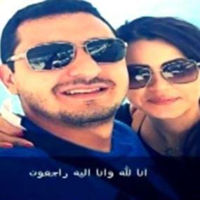 بالفيديو: لبنانيون يلاحقهم الإرهاب حتى وهم في بلاد الغربة!