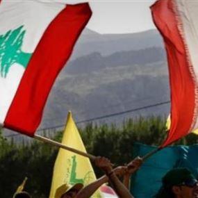 إيران تُدرك بأن في لبنان دقّ الميّ ميّ!