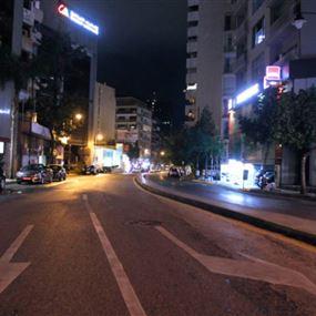 منع الخروج والولوج إلى الشوارع بين السابعة مساءً والخامسة فجرًا