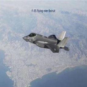 بالصورة: طائرة الـ F-35 حلّقت في الأجواء اللبنانية