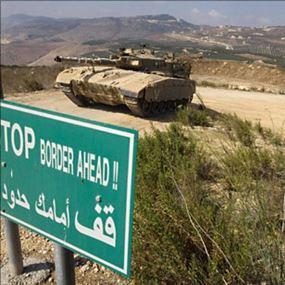 تسلم جثتي لبنانيين من إسرائيل