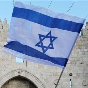 صورة لنصر الله في تل أبيب لإجبار الإسرائيليين على تدوير النفايات!