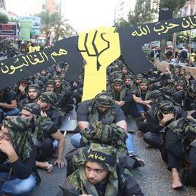 مجلس حكماء من شخصيات سنية لمناهضة حزب الله!