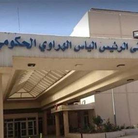 شهادة مزورة لطبيب مستشفى الهراوي الحكومي.. ماذا قالت الجامعة؟