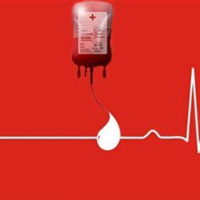 مريض بحاجة ماسة الى دم A+