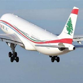 وصول طائرة من الدمام على متنها 135 مسافرا