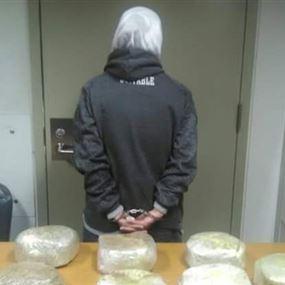 بالصور: امرأة حاولت تهريب حوالي 17 كيلوغراماً من المخدرات