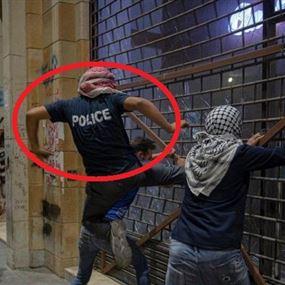 شعبة المعلومات توقف 11 شخصاً لقيامهم بأعمال شغب وسط بيروت