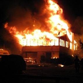 قتلى في حريق بفندق في جورجيا