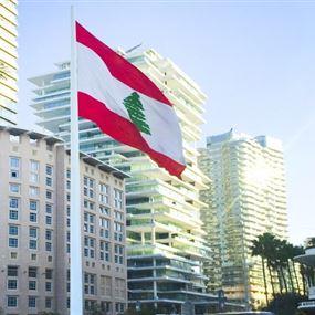 لبنان على موعد مع إجراءات قاسية