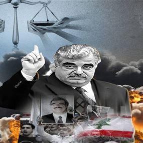 حكم الحريري اليوم.. فهل يسلّم حزب الله القتلة؟
