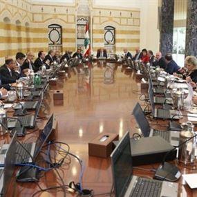 بالاسماء: مجلس الوزراء يقرّ التعيينات القضائية