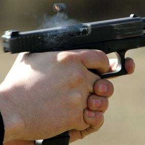 اطلق النار على ابن أخيه في كفرحباب